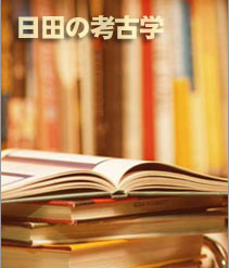 history_title.jpg