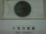 IMG_5185mm.JPG